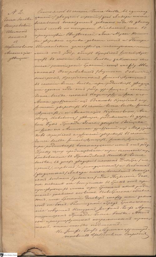 akt ślubu 1889 Czaple Wielkie -Szymon Ostrowski i Anastazja z Kubatów -kopia aktu otrzymana z AP Kraków