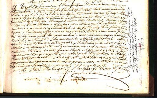 akt urodzenia 1871 Buk /Gołcza Kubat Anastazja c Wojciecha i Atoniny z Mardziłków