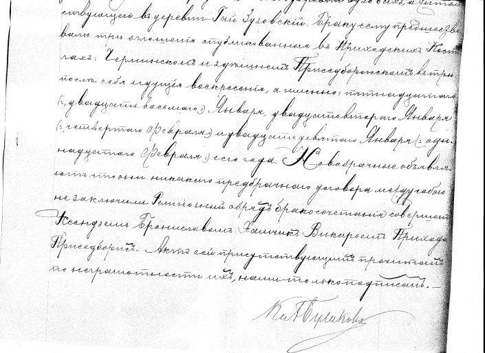 michal majkowski i marianna obarzanek cz 2 jpg.jpg